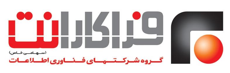 Name:  farakaranet logo.JPG Views: 0 Size:  57.8 کیلوبایت