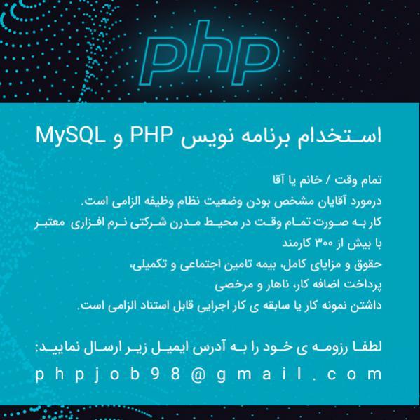 برای دیدن تصویر بزرگتر کلیک کنید:  نام:  hire (2).jpg تعداد دیدن: 68 سایز:  50.6 کیلوبایت